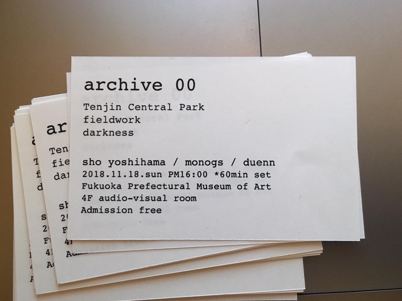 archive-00