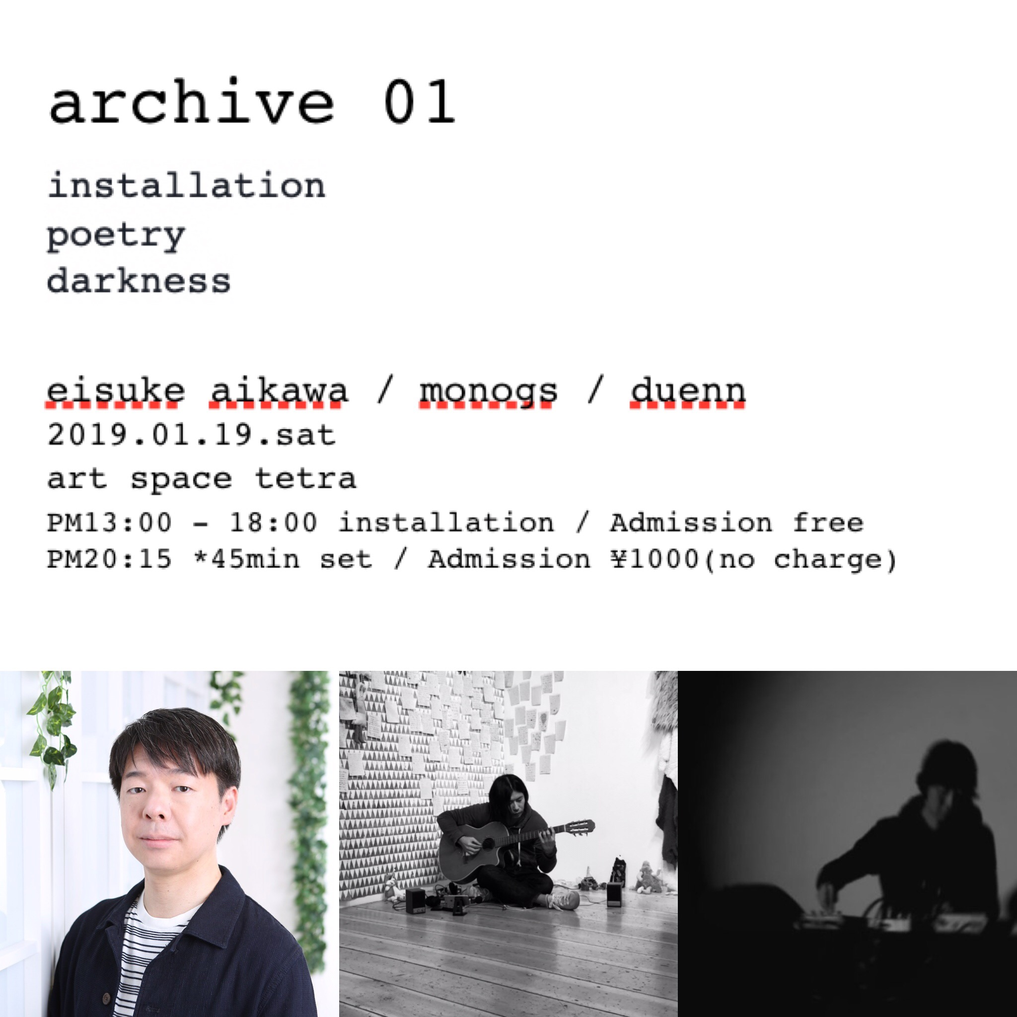 archive 01
