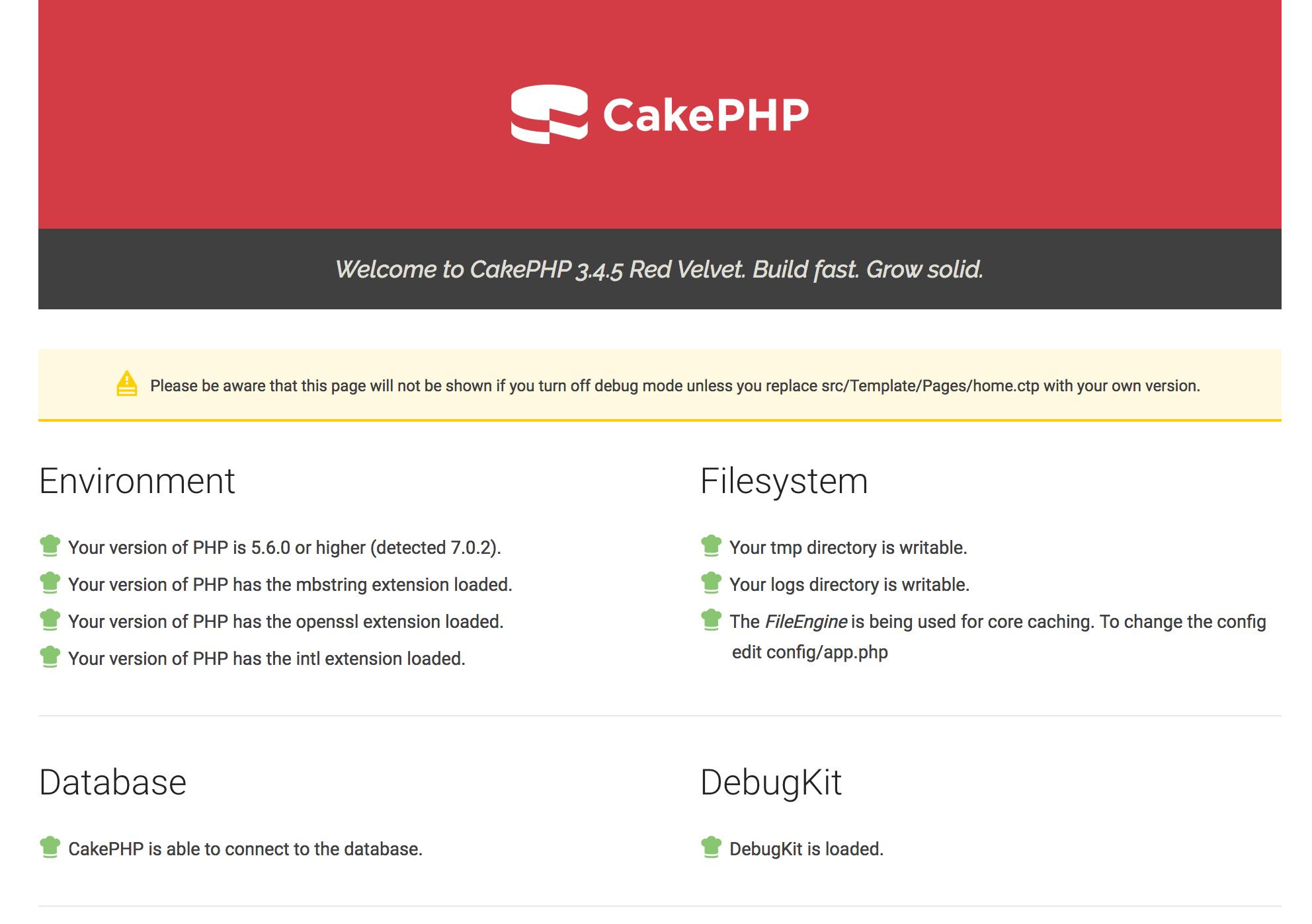 cakePHP3をdockerで簡単に生成してみる