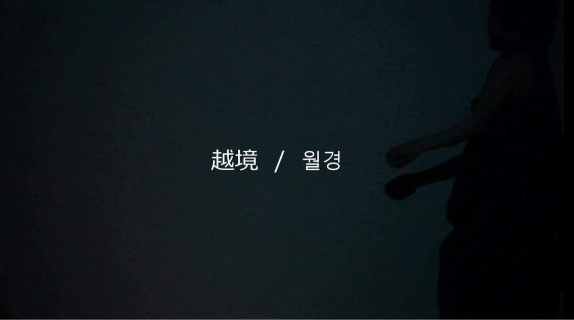 2021昌原青年アジア芸術祭「ZOOM, IN, &OUT.」